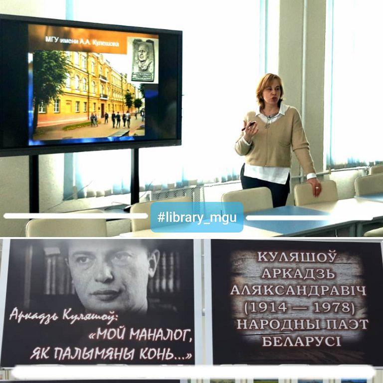 Кураторский час , посвящённы творчеству А. Кулешова, проводит Карпенко Э.А.