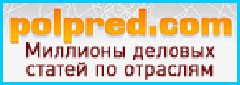polpred.com
